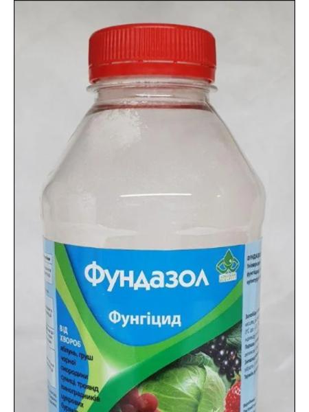 Фунгицид Фундазол 50% з.п., Вассма - 200 гр.