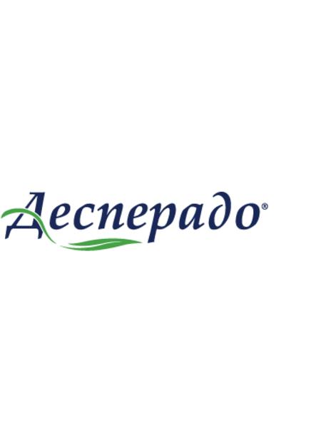 Гербицид Arysta Десперадо 480 к.с. - 5л