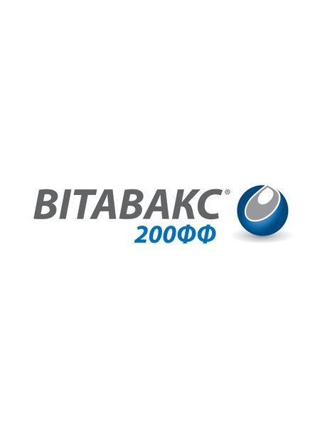 Протравитель Arysta Витавакс 200FF в.с.к. - 20л