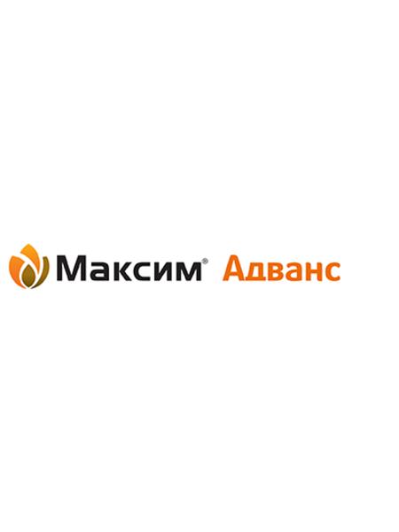 МАКСИМ АДВАНС 19 ФС - 5 л -  Протравитель Syngenta