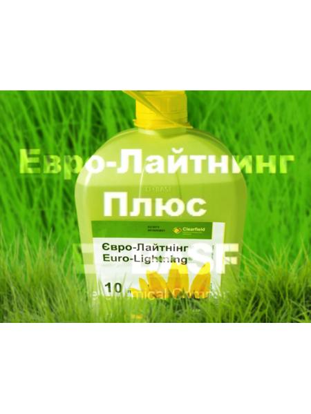 Гербицид BASF Євро - Лайтнинг® Плюс, РК - 10л.