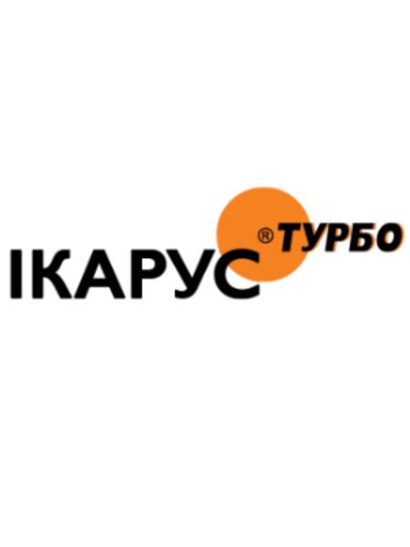 Икарус Турбо 430, ЕВ - 5 л - Фунгицид, Саммит - Агро Юкрейн