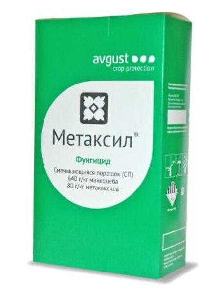 Метаксил, ЗП - 1 кг