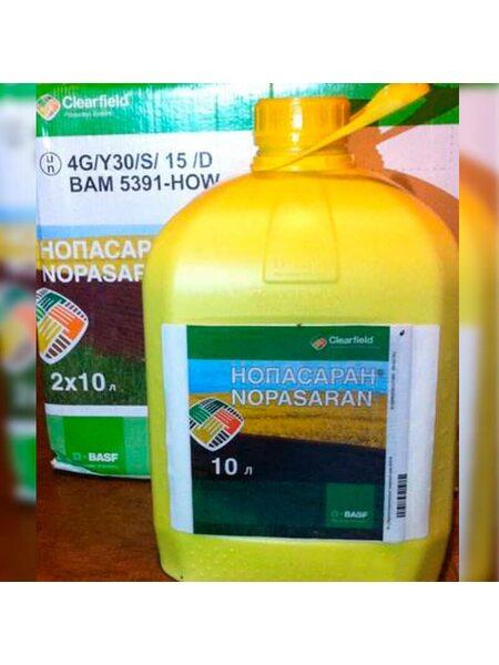 Гербицид BASF Нопасаран® КС - 10л.