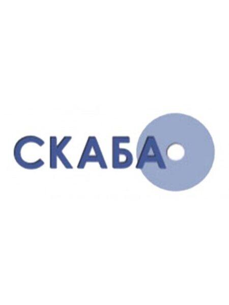 Скаба, КЕ - 1л - Адъювант, Саммит - Агро Юкрейн