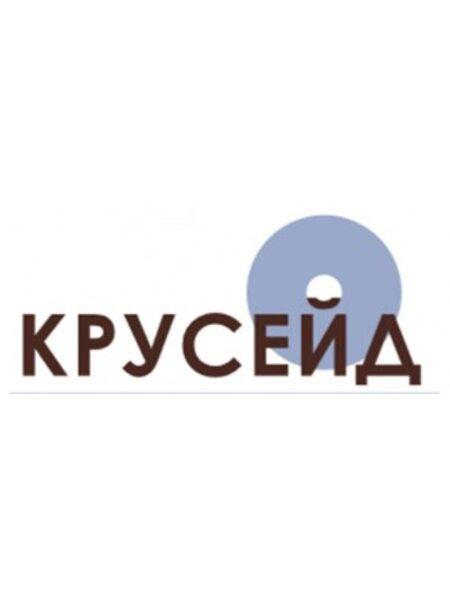 Крусейд, КЕ - 5 л - Адъювант, Саммит - Агро Юкрейн