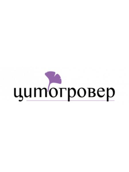 Цитогровер, РК - 1 л - Биопродукт, Саммит - Агро Юкрейн